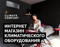 Интернет-магазина кондиционеров и климатической техники.