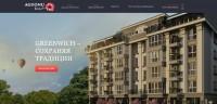 Сайт по продаже готовых квартир.