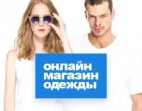 Интернет-магазин мужского белья.