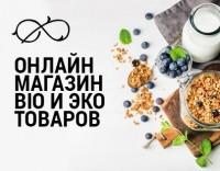 Интернет-магазин органических, эко, натуральных продуктов.