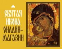 Интернет-магазин церковных товаров (иконы).
