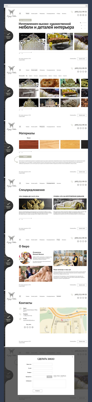 Адаптивный дизайн мебели ручной работы
