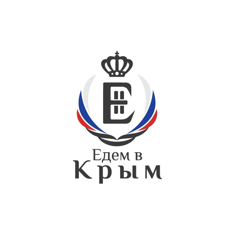 Logotype Едем в Крым (Логотип)