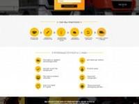 Современный дизайн вашего landing page