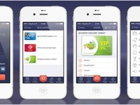 Дизайн мобильного приложения iOS7