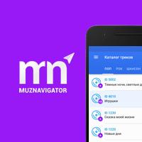 muzNavigator | Android