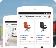 Hoff | Android