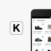 KrossovkinPro | Android