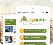 Yuga-Build | iOS