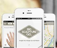 Bio sculpture (Промо апп оригинального биогеля из ЮАР)  | iOS