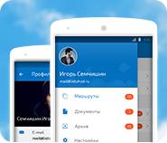 Листоход | Android