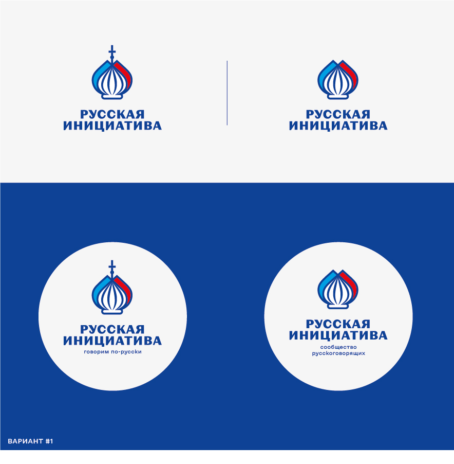 Разработать логотип для организации фото f_2115ec2427b4c6be.jpg