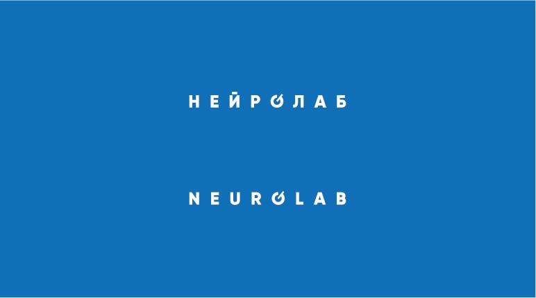 Логотип для лаборатории исследования эмоционального отклика  фото f_25060068f59a4288.jpg