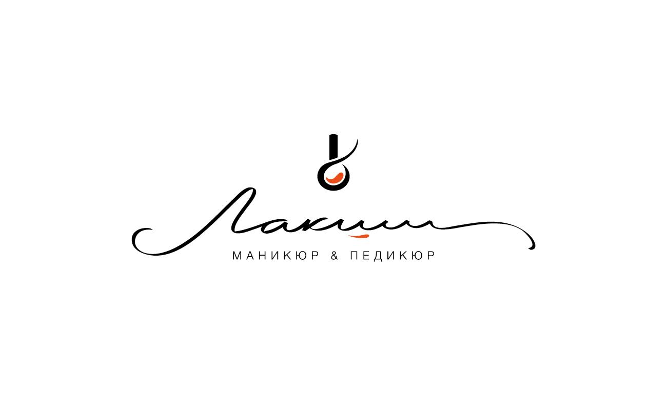 Разработка логотипа фирменного стиля фото f_3185c6bd1576dafc.jpg