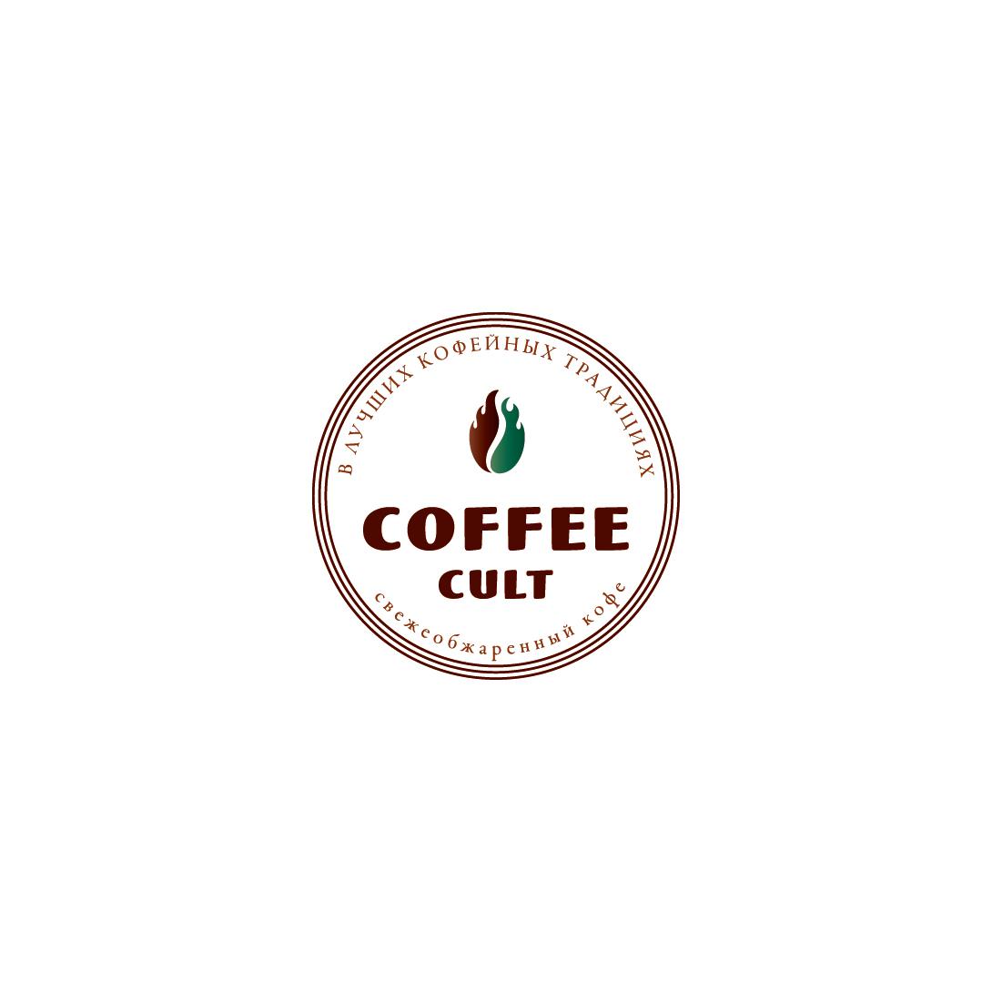 Логотип и фирменный стиль для компании COFFEE CULT фото f_3635bc48cca4b467.jpg