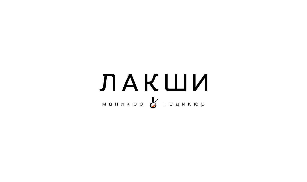 Разработка логотипа фирменного стиля фото f_4355c6bd15dedfea.jpg