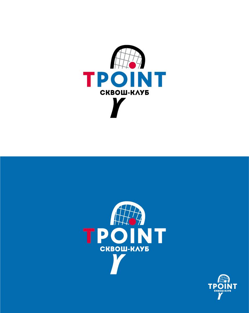 Разработка логотипа Сквош-клуба фото f_5105ce5336869242.jpg