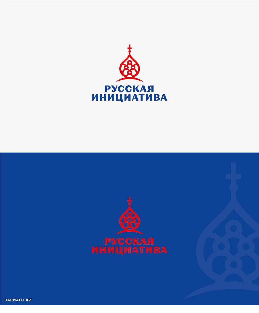 Разработать логотип для организации фото f_6535ec27abc22e8f.jpg