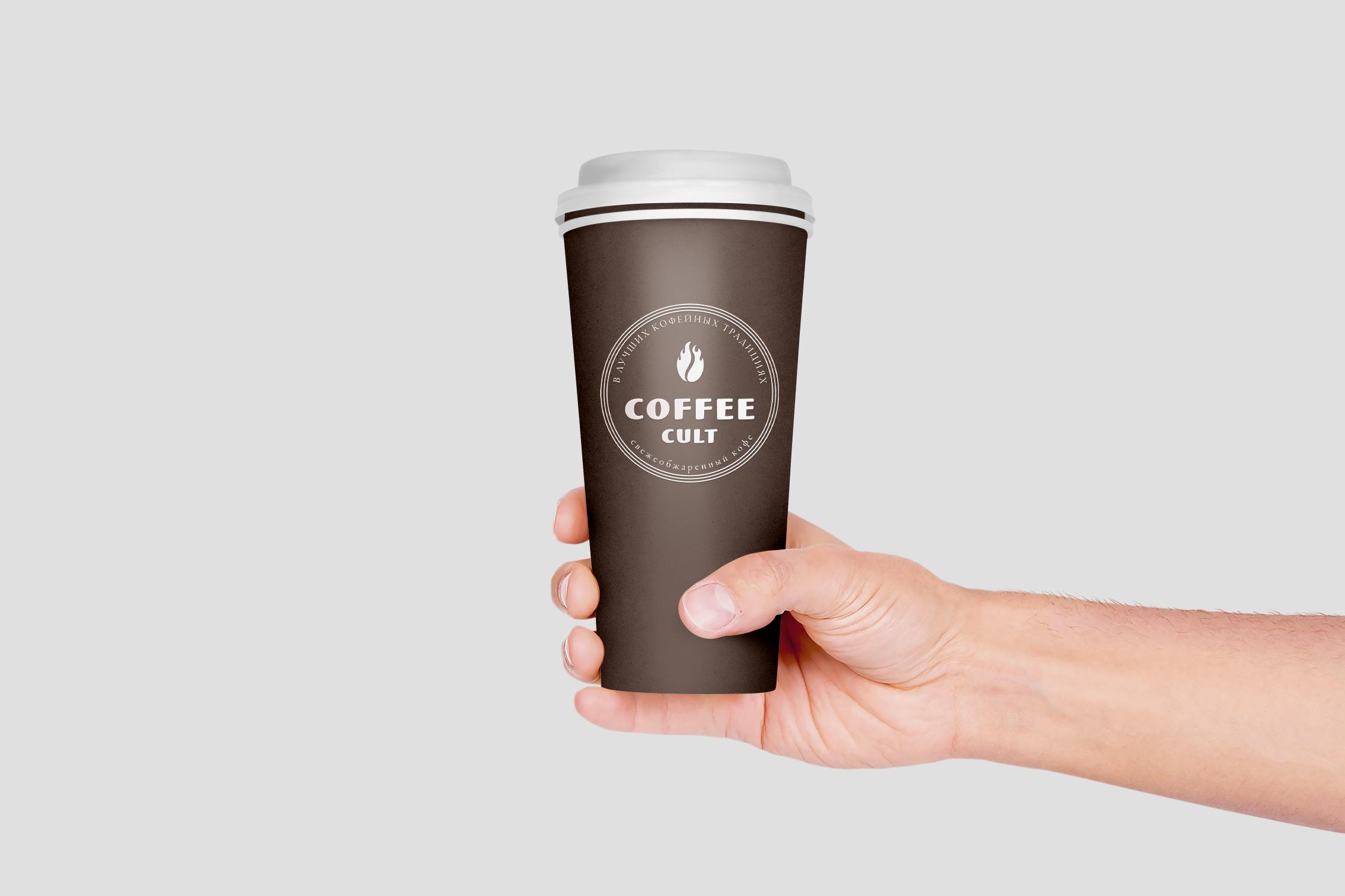 Логотип и фирменный стиль для компании COFFEE CULT фото f_6715bc48cdf6b8e0.jpg