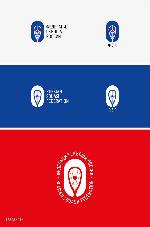 Разработать логотип для Федерации сквоша России фото f_6925f3259a4023b0.jpg