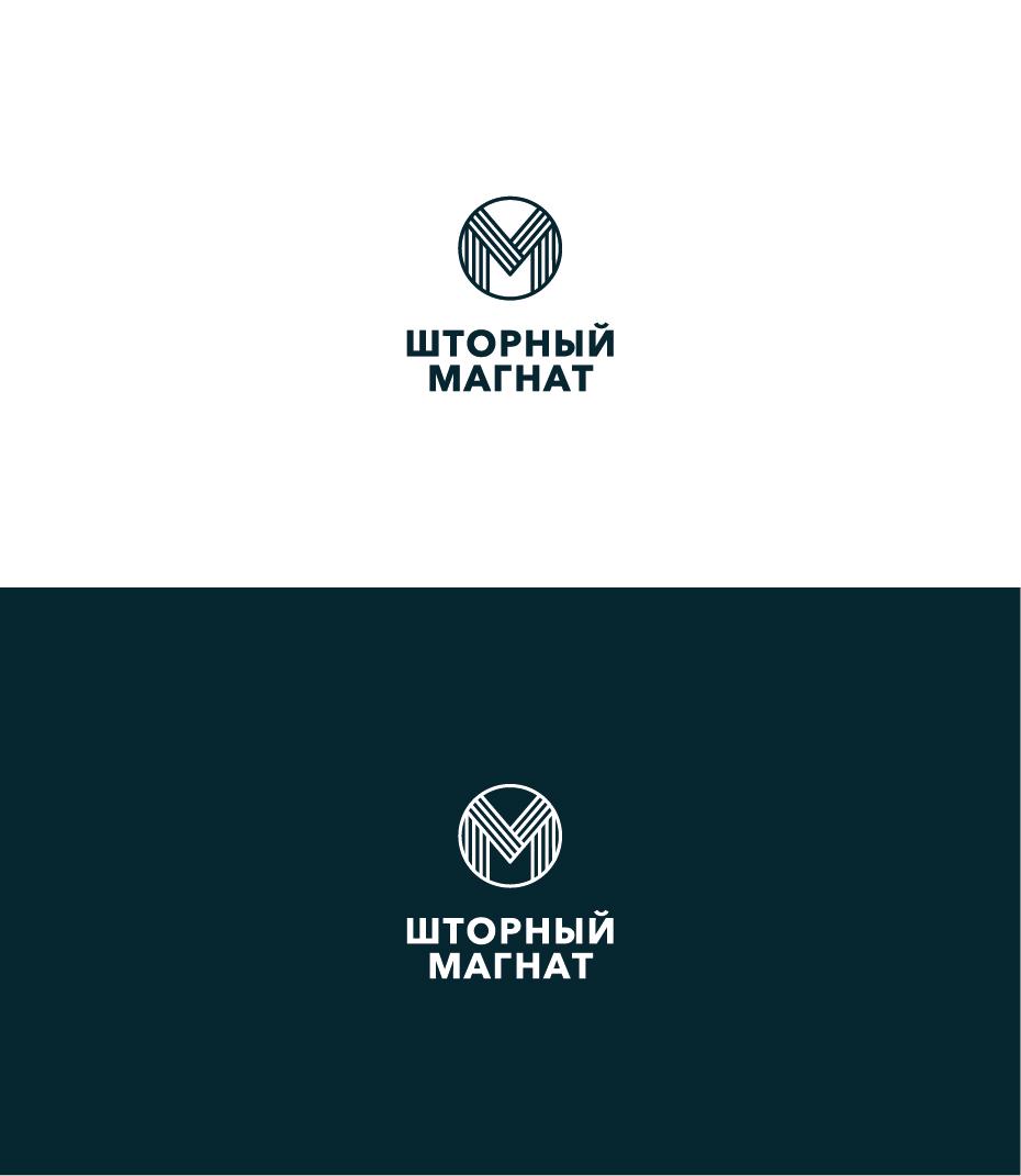 Логотип и фирменный стиль для магазина тканей. фото f_7355cdbc98f44136.jpg