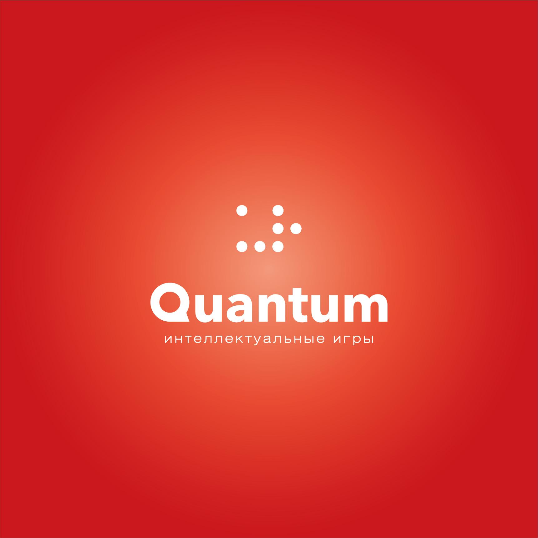 Редизайн логотипа бренда интеллектуальной игры фото f_7735bce25e09e0a7.jpg
