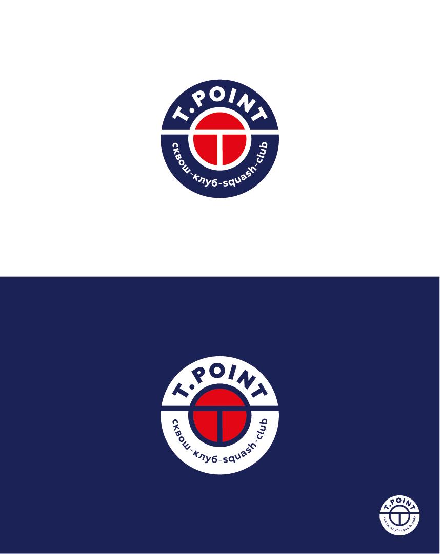 Разработка логотипа Сквош-клуба фото f_7745ce7bb7c9125a.jpg