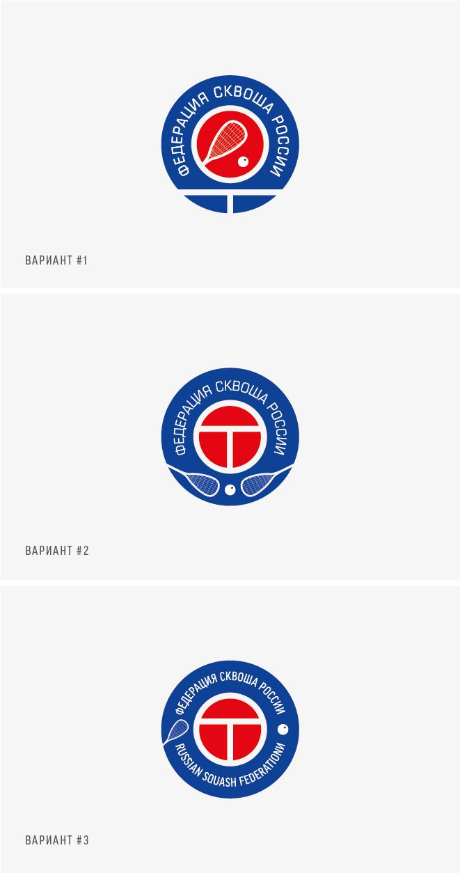 Разработать логотип для Федерации сквоша России фото f_8135f314ab33f81d.jpg
