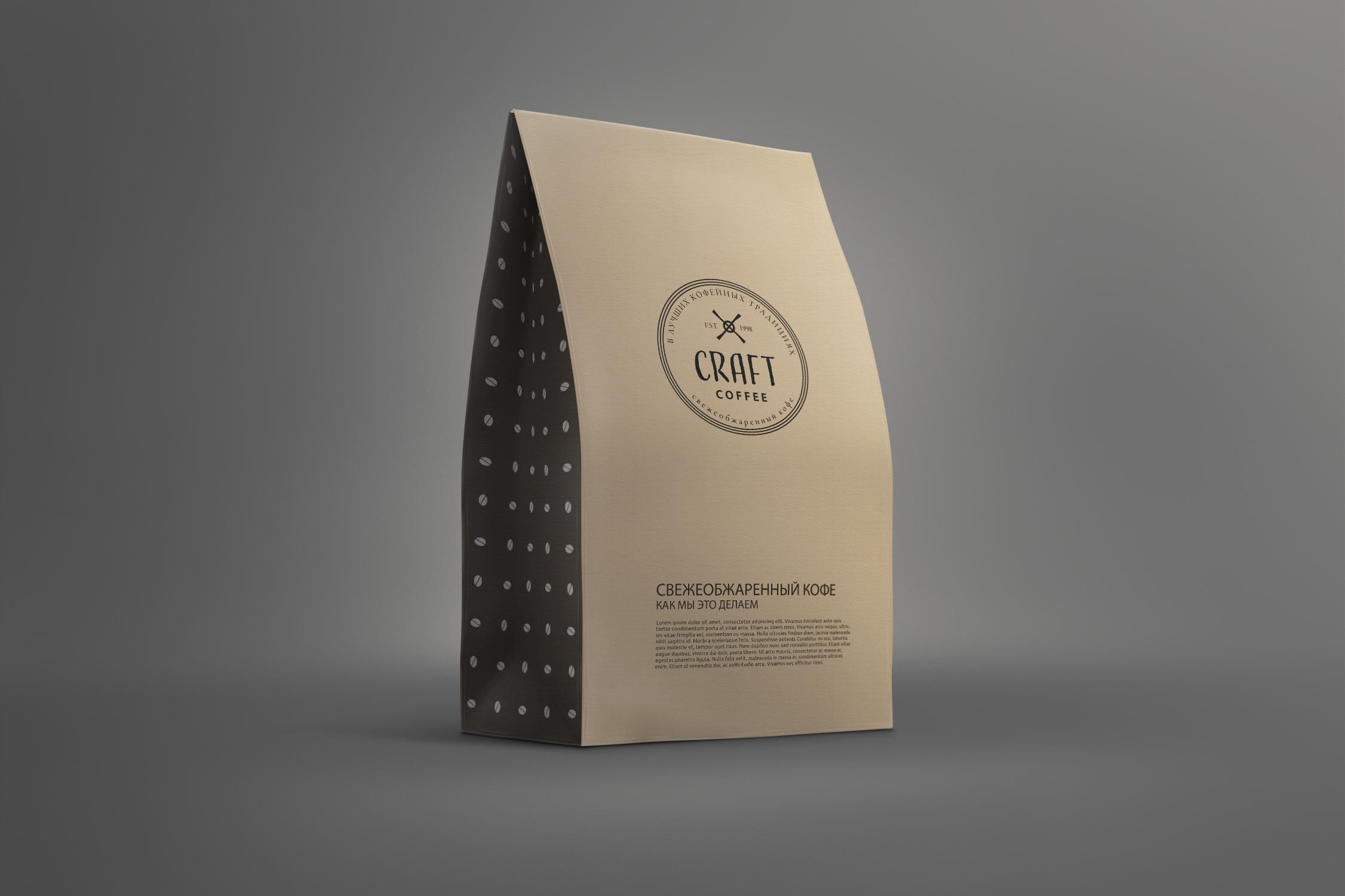 Логотип и фирменный стиль для компании COFFEE CULT фото f_9005bc48d21d179a.jpg