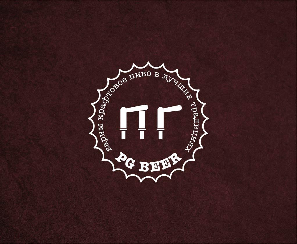Логотип для Крафтовой Пивоварни фото f_9485caf0bc0a563b.jpg