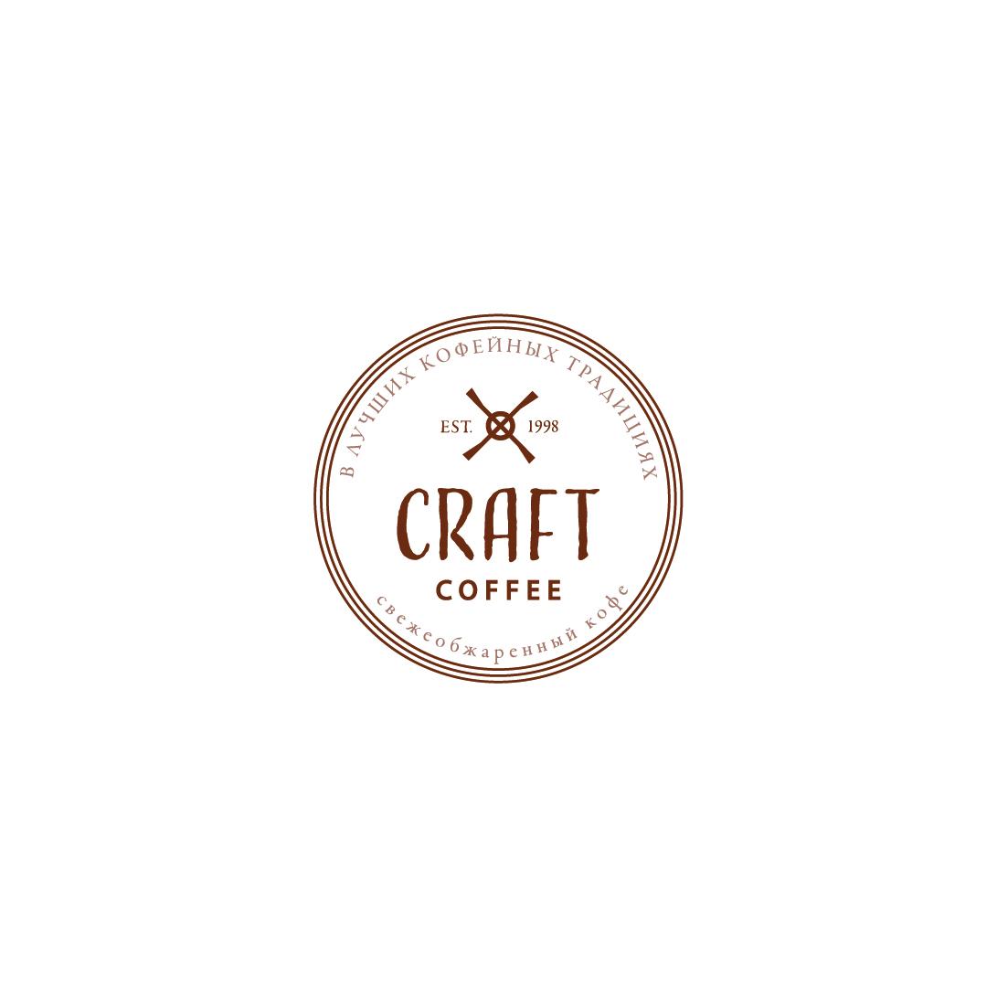 Логотип и фирменный стиль для компании COFFEE CULT фото f_9625bc48d1a4fa92.jpg
