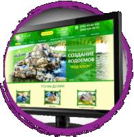 Многостраничный сайт-лендинг