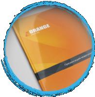 Маркетинг кит- презентация для Orange Marketing