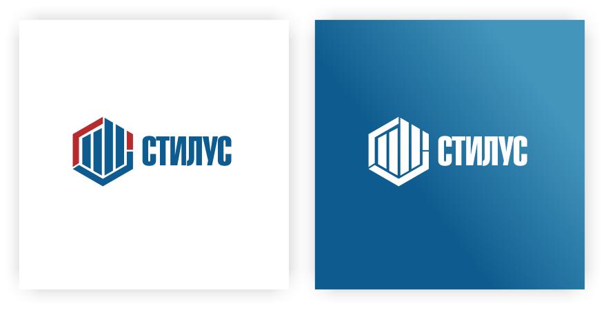 """Логотип ООО """"СТИЛУС"""" фото f_4c42aa4a04a0d.png"""