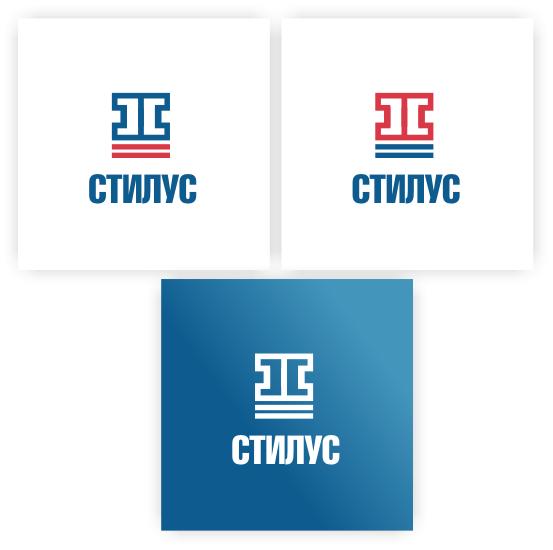 """Логотип ООО """"СТИЛУС"""" фото f_4c42aa582a1bd.png"""