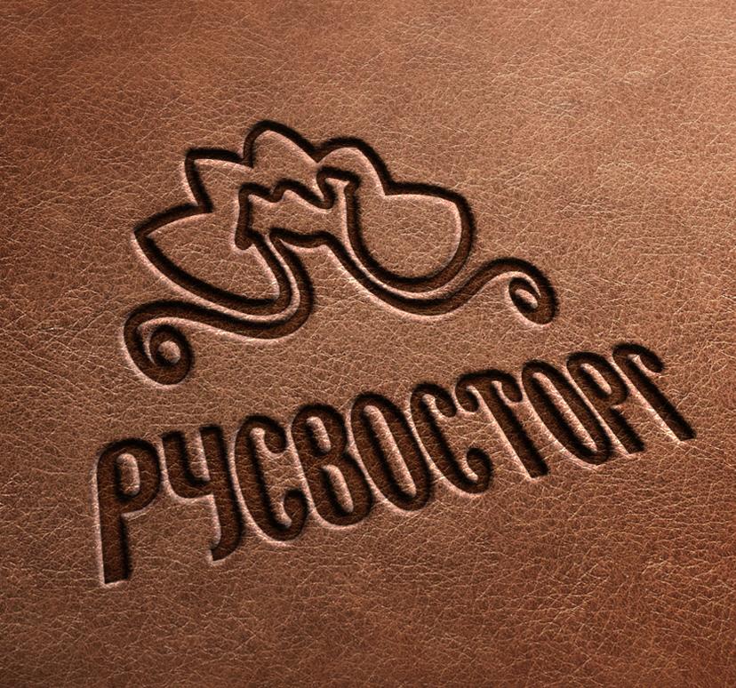 Логотип для компании Росвосторг. Интересные перспективы. фото f_4f85720685292.png