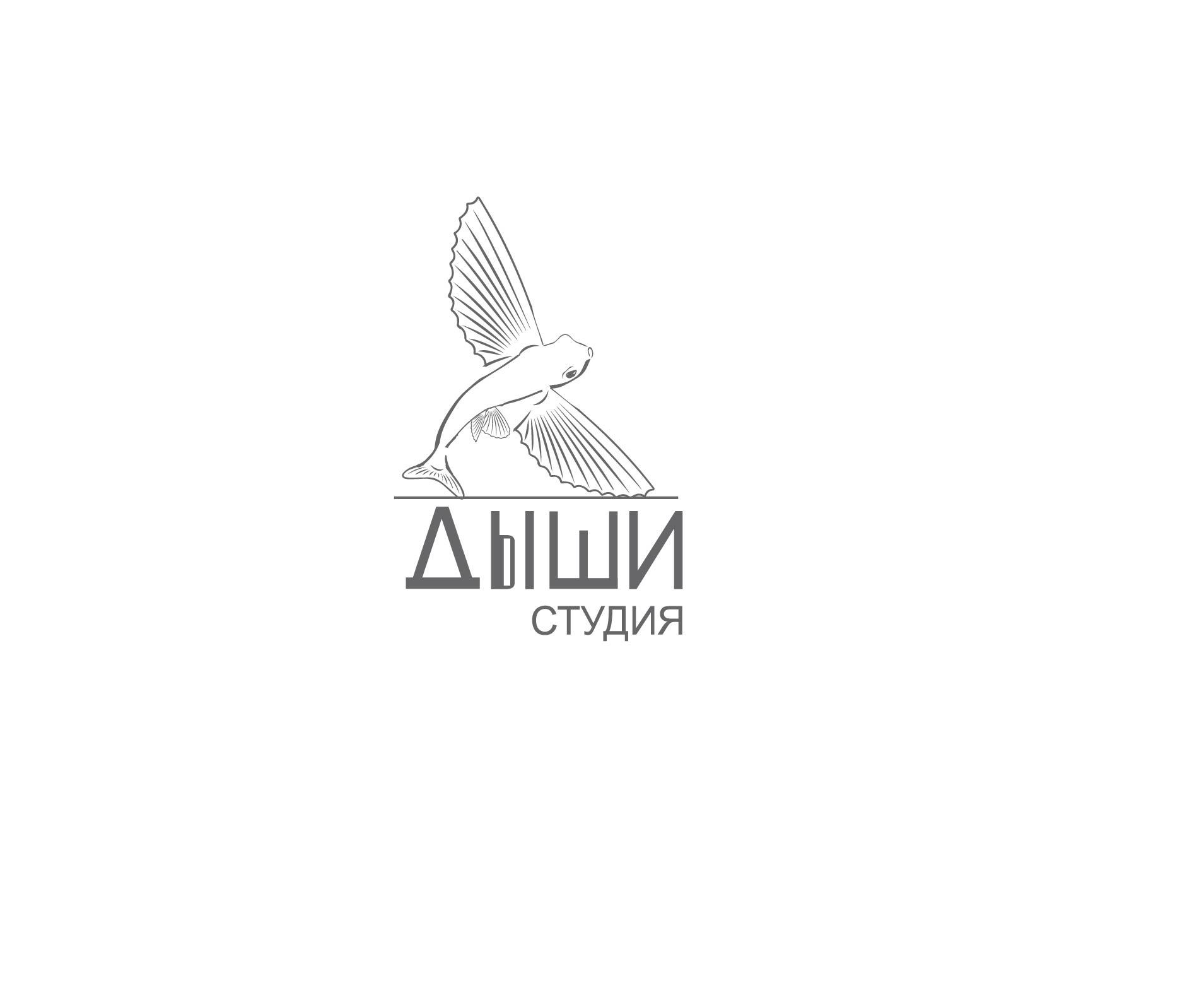 """Логотип для студии """"Дыши""""  и фирменный стиль фото f_51856fc0c2b99616.jpg"""