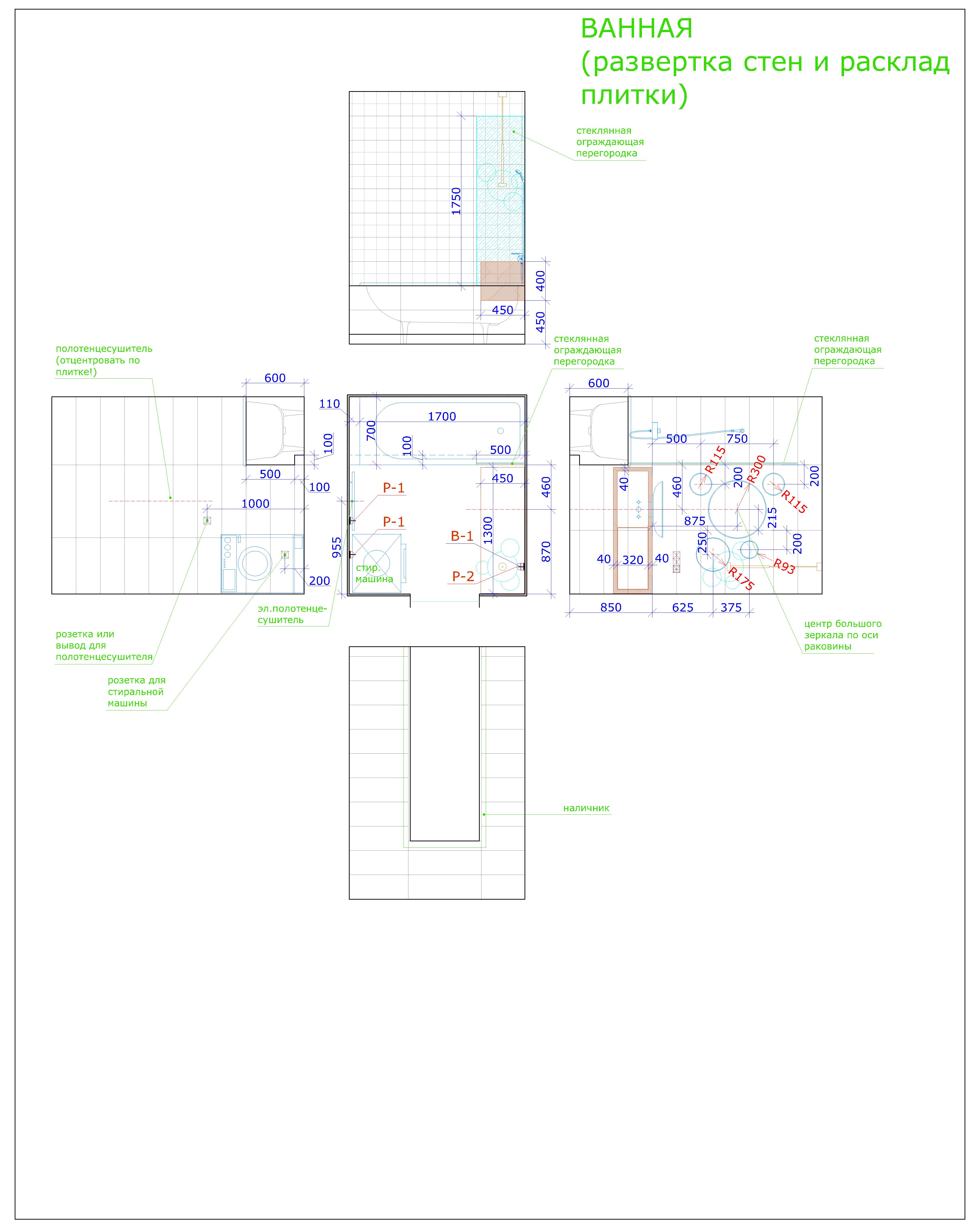 Расклад плитки - Ванна (Проект И)