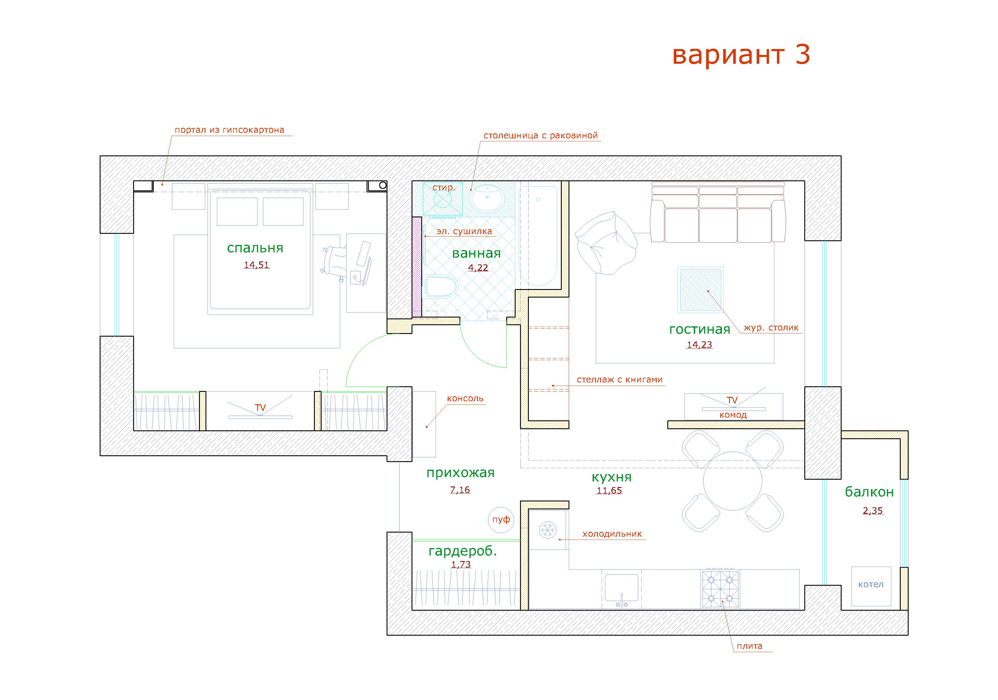 Планировка – Квартиры 53 кв. м. с расстановкой мебели
