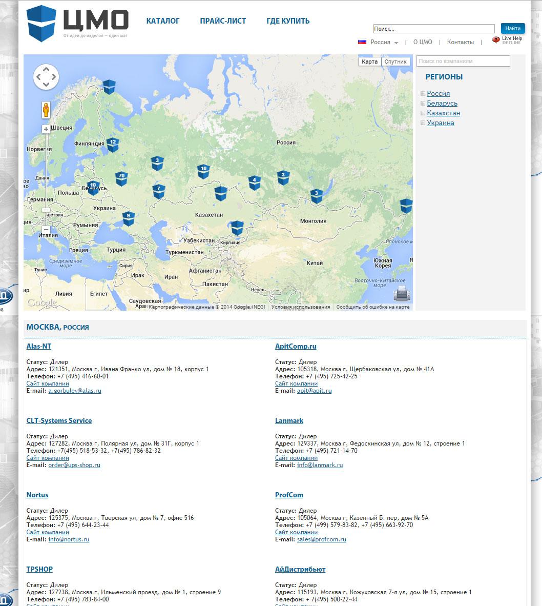 cmo.ru - Создание интерактивной Google карты со списком Дилеров