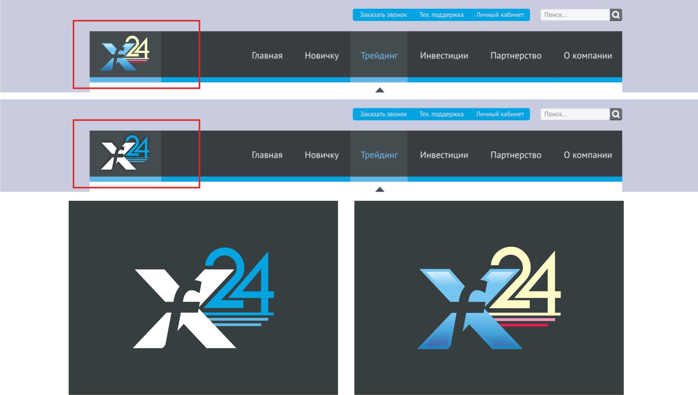 Разработка логотипа компании FX-24 фото f_92950def2cc97d58.jpg