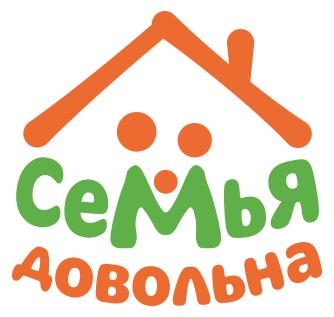 """Разработайте логотип для торговой марки """"Семья довольна"""" фото f_0595ba356bb0e808.jpg"""