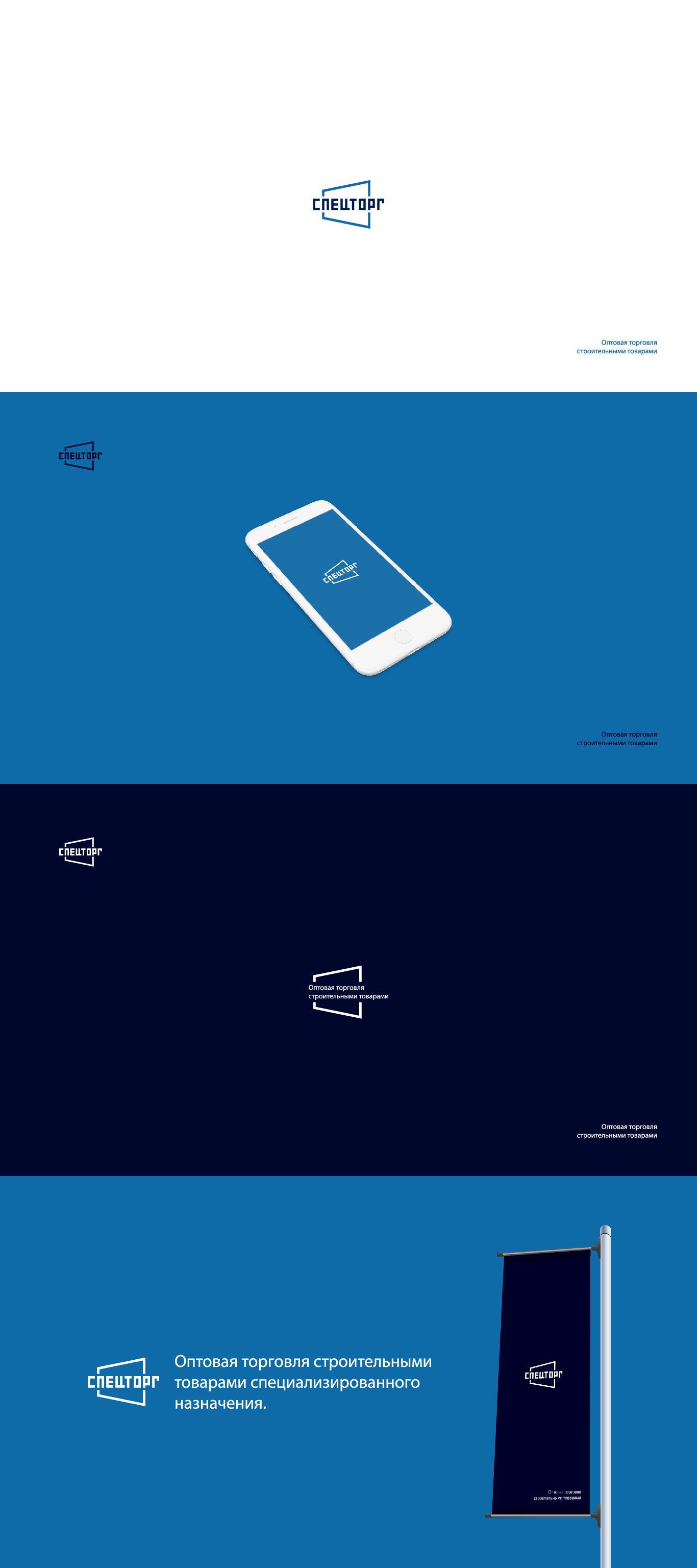 Разработать дизайн  логотипа компании фото f_0535dc799231a2df.jpg