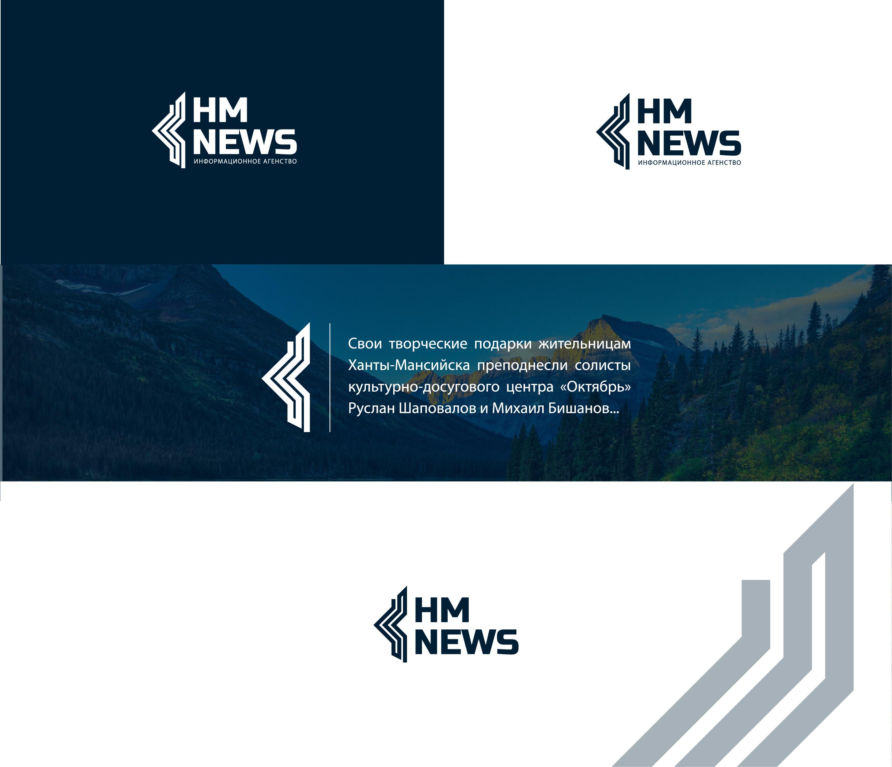Логотип для информационного агентства фото f_2105aa63fb583dc0.jpg