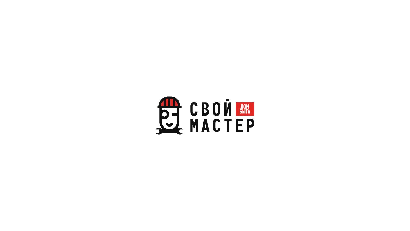 Логотип для сетевого ДОМ БЫТА фото f_4395d76619b39047.png