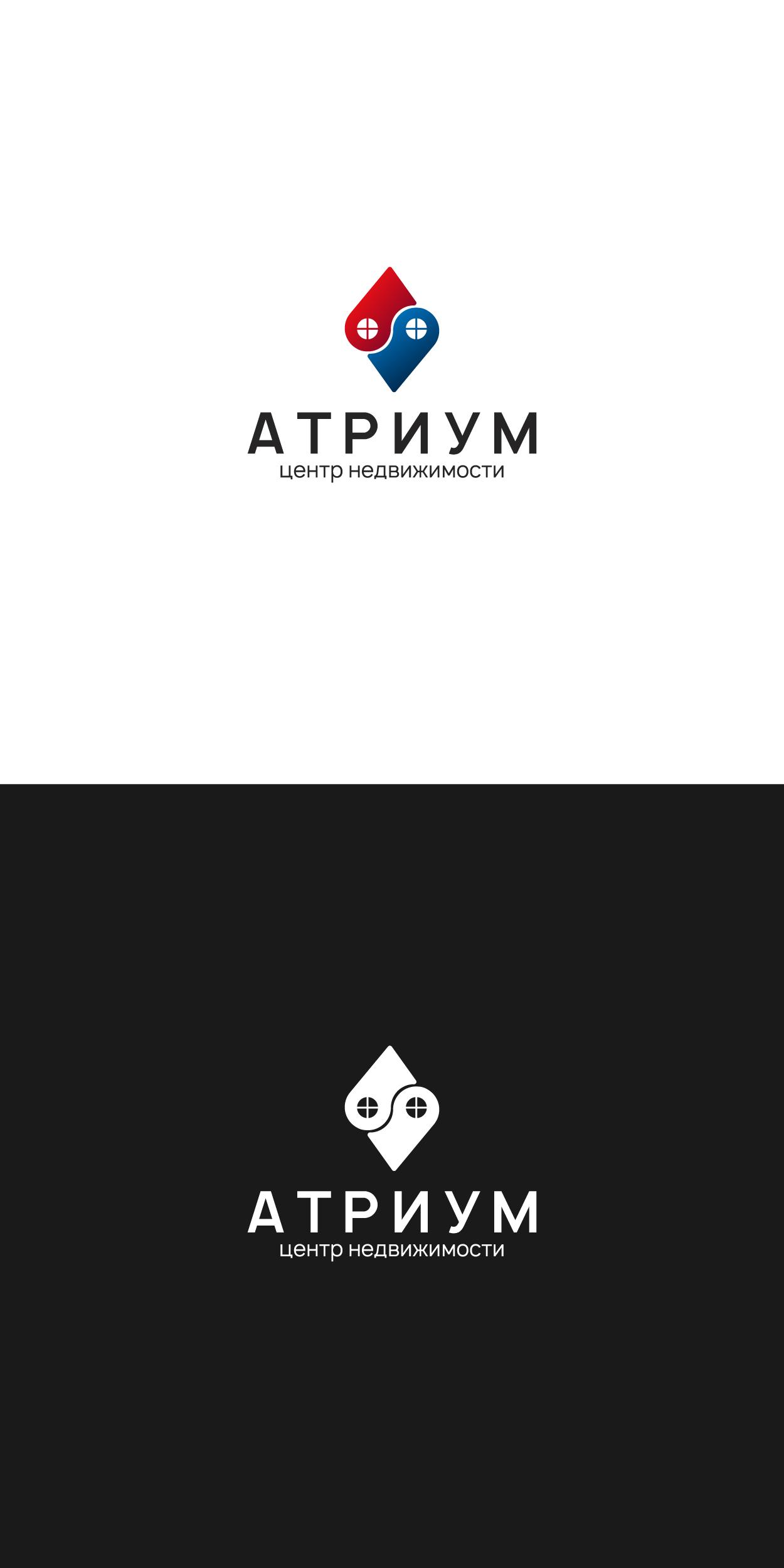 Редизайн / модернизация логотипа Центра недвижимости фото f_4465bcf4fcbada77.jpg