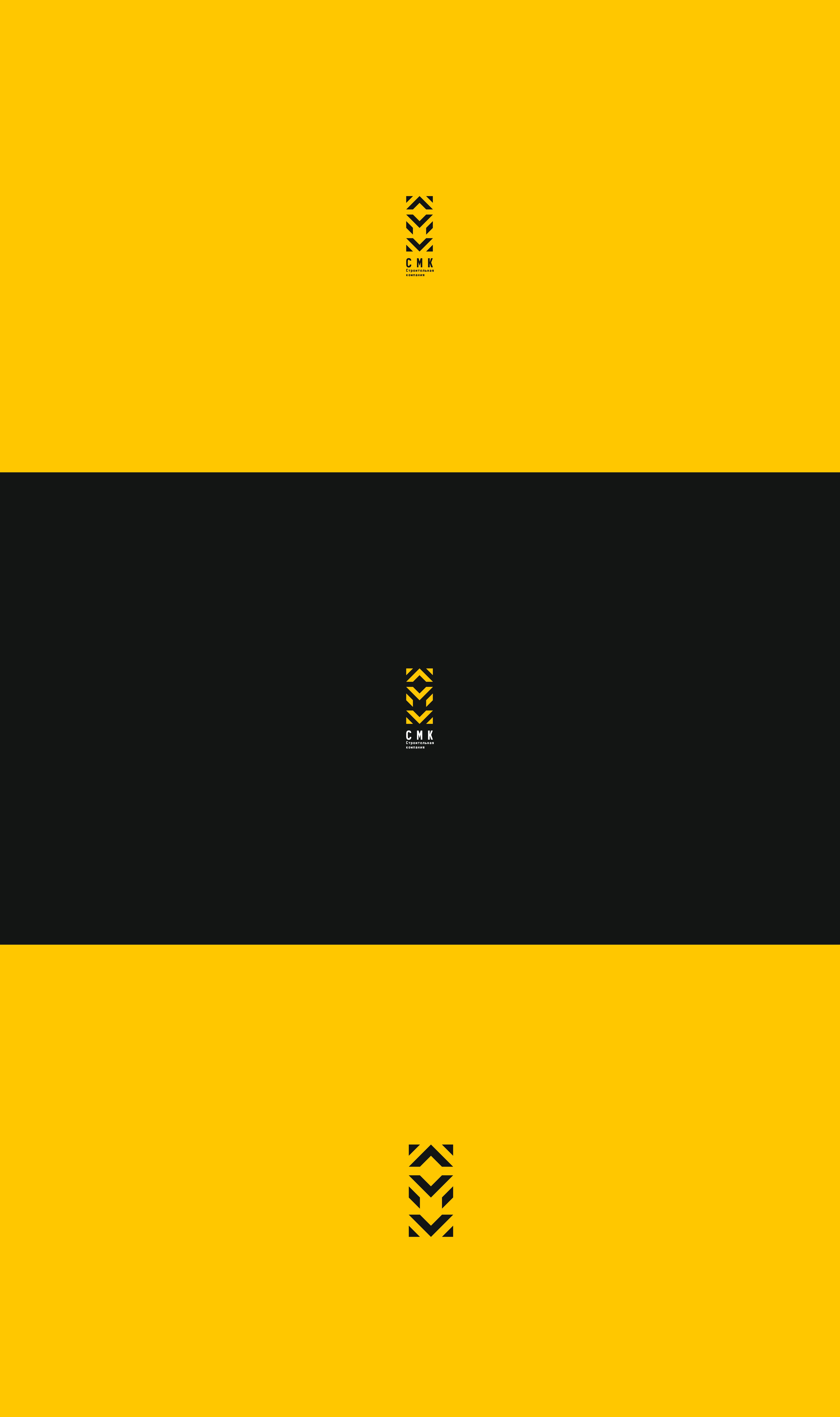 Разработка логотипа компании фото f_4505dda3c8b4ac40.png