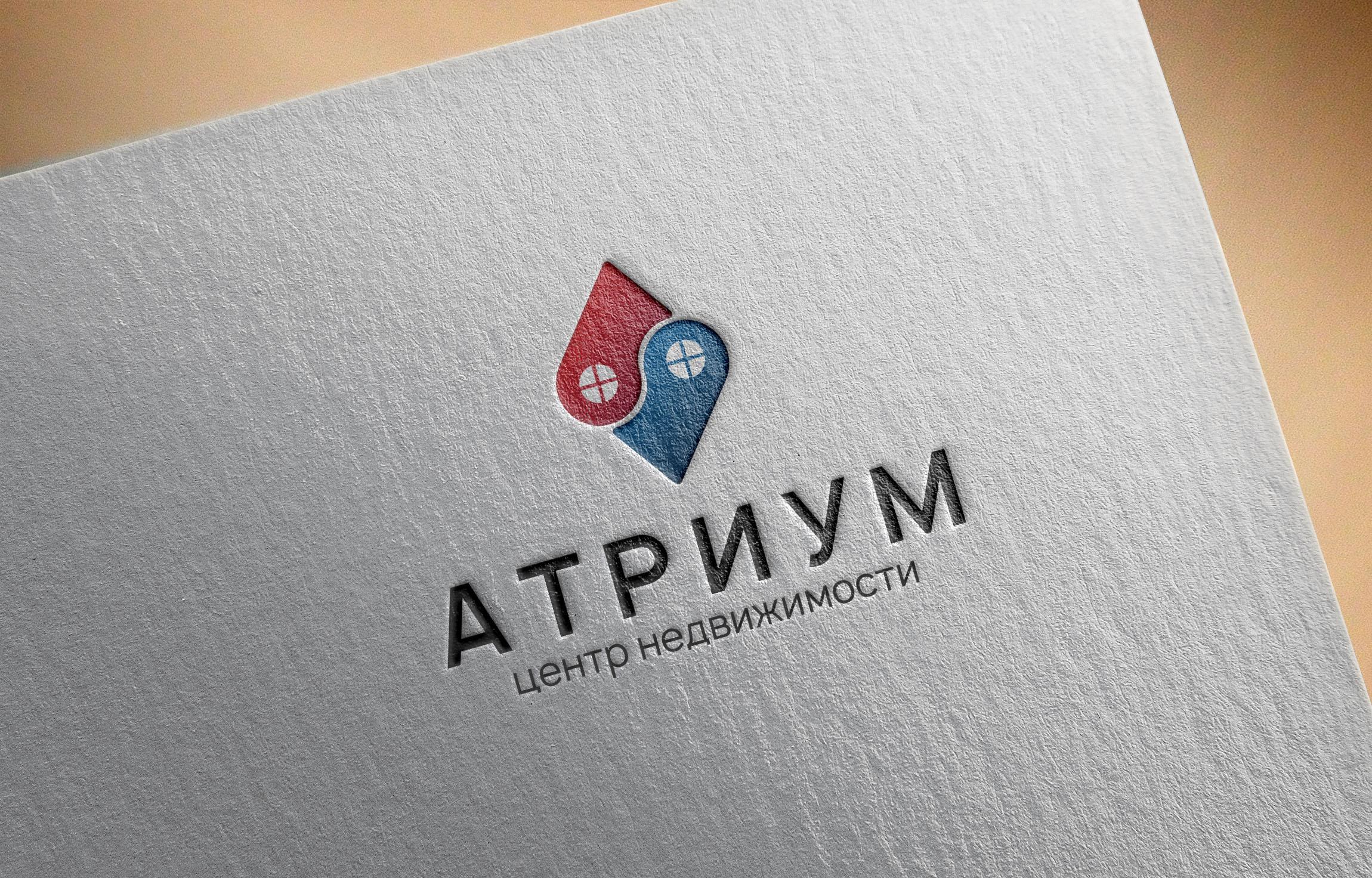 Редизайн / модернизация логотипа Центра недвижимости фото f_6915bcf500c0f629.jpg