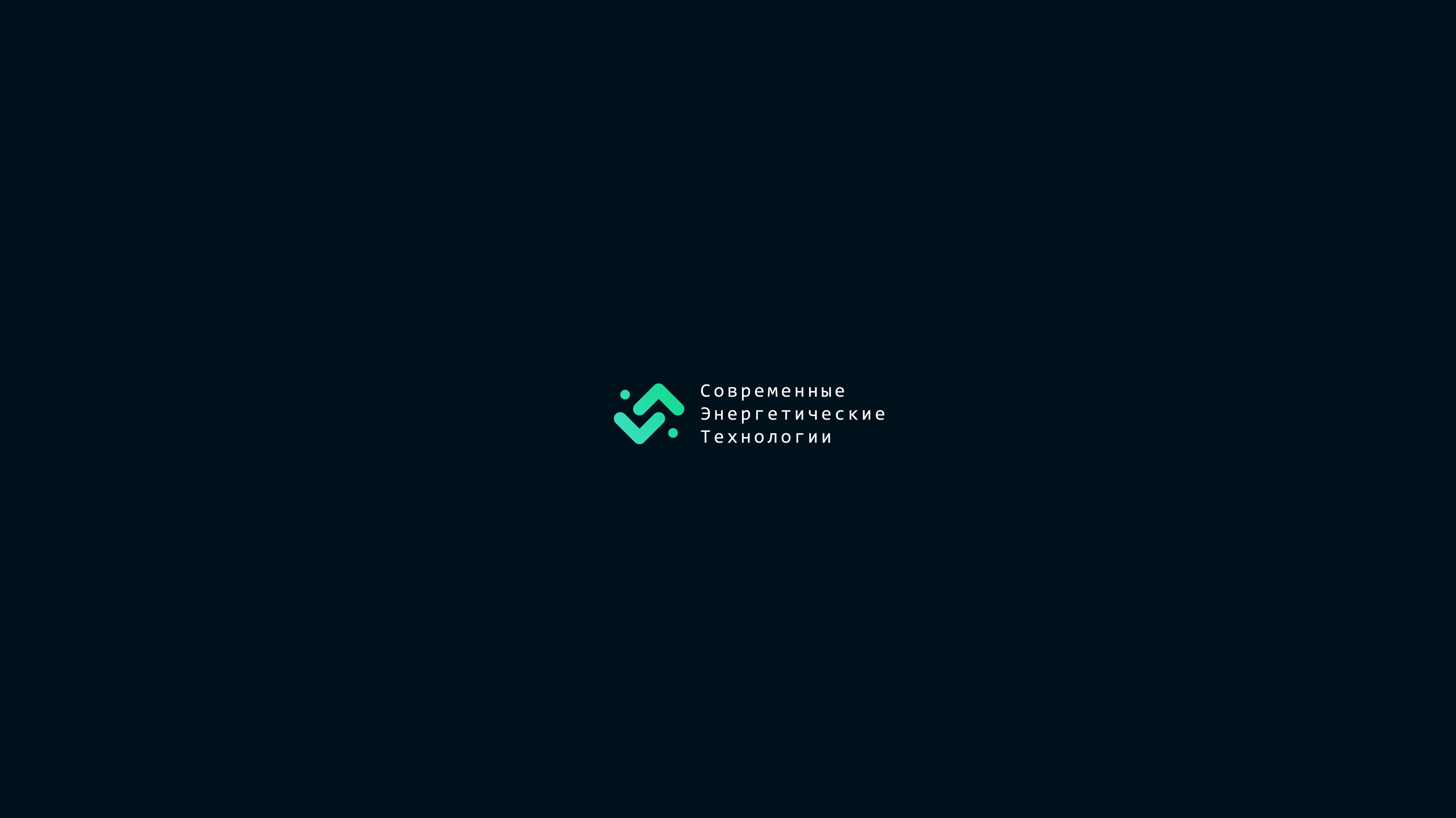 Срочно! Дизайн логотипа ООО «СЭТ» фото f_8435d52cfd38292c.png