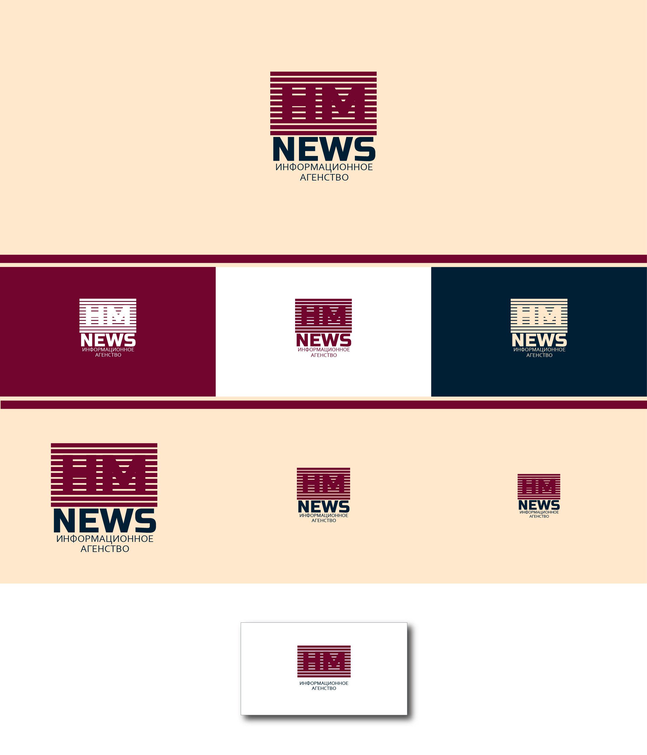 Логотип для информационного агентства фото f_9635aa75b674e3ed.jpg